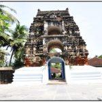 Lord Uma Kouppulingeswara Swamy Temple